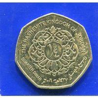 Иордания 1/4 динара 2006
