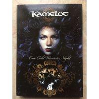DVD KAMELOT-ONE COLD WINTER`S NIGHT (ЛИЦЕНЗИЯ)