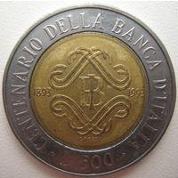 Италия 500 лир 1993 г. 100 лет банку Италии