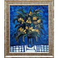 686. Картина ''Синий натюрморт''