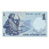 Израиль. 1 лира 1958 г. ( красный номер )