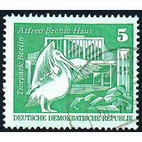 134: Германия (ГДР), почтовая марка, большой формат, 1973 год