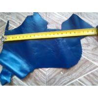 Отрез толстой натуральной кожи, синий ц глянец.
