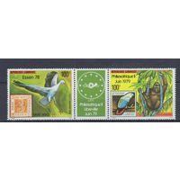 [1207] Габон 1978.Фауна.Птицы,животные. MNH