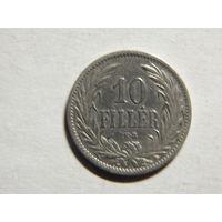 Венгрия 10 филлеров 1895г