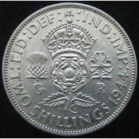 Великобритания 2 шиллинга 1944 СЕРЕБРО (122)
