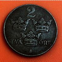 70-15 Швеция, 2 эре 1943 г.