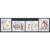 Народные праздники Мальта 1976 год чистая серия из 4-х марок