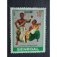 Сенегал 1977г. Культура.