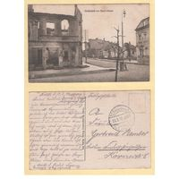 Брэст-Літоўск / Brest-Litowsk. Вуліца. Пошта 20.2.1916