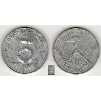 Германия (ГДР) _km6 5 пфенниг 1953 год (E) (i01