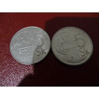 Словакия 5 крон 1993+1995