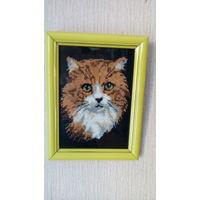 Картина вышитая крестиком. Кот Рыжик.