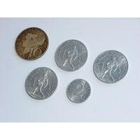Монеты Австрии 5 шт., 50-е гг. Ag и Al. Сост!!! UNC-aUNC! Сохранность!