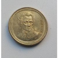 20 драхм 1990 г. Греция