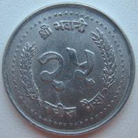 Непал 25 пайс 1985 г.