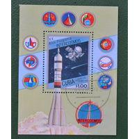 Куба космос блок