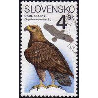 1994 Словакия фауна, птица, орел
