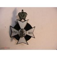Царский Полковой знак 44 Сибирский стрелковый полк