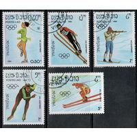 Лаос /1984/ Спорт / Зимние Олимпийские Игры / Сараево - 84 / 5 марок
