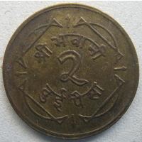 Непал 2 пайса 1964 г.