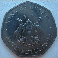 Уганда 5 шиллинг 1987 г. Цена за 1 шт. (gl)