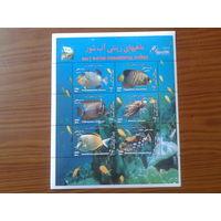 Иран 2004 Рыбы малый лист