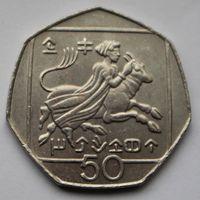 50 центов 2004 Кипр