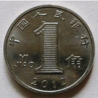 1 цзяо 2012 Китай