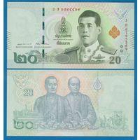 Тайланд 20 бат 2018г. Пресс UNC . (Без обозначения года) .  распродажа