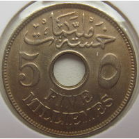 Египет 5 миллим 1917 г. В холдере (gk)