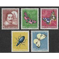 1956 Швейцария 632-36 Насекомые 9,00евро