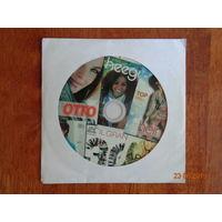 """Диск """"6 электронных каталогов моды за 2011 год """" (бонус при покупке любого моего диска)"""
