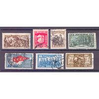 СССР 1927 10 лет Октябрю.Серия