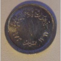 1 миллим 1972 года Египет