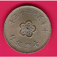 39-46 Тайвань, 1 юань 1974 г.