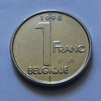 1 франк, Бельгия 1995 г.