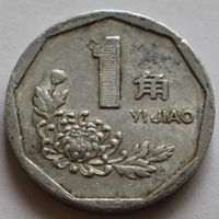 Китай, 1 цзяо 1997 г