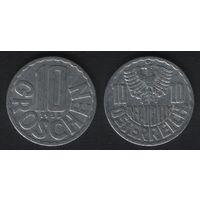 Австрия km2878 10 грошен 1955 год (f31)