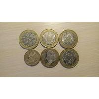 РАСПРОДАЖА ВСЕГО!!! Набор монет 2 Фунта Стерлингов Великобритании
