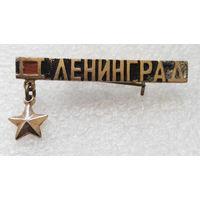 Ленинград Город - Герой #1322-CP22