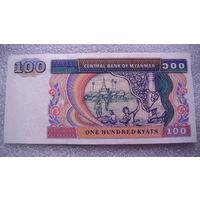 Мьянма (Бирма)  100 кьят. UNC.   распродажа