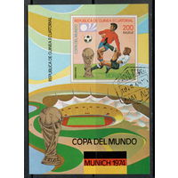 Экваториальная Гвинея /1978/ Спорт / Футбол / Мюнхен 74 / Блок Б/З