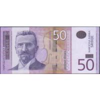 50 динаров 2005г. Сербия UNC