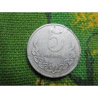 ЦЕНТРАЛЬНАЯ АЗИЯ МОНГОЛИЯ 5 менге 1981 последний год чекана, 15 менге 1980 цена одной монеты 1,6 руб.
