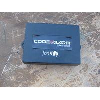 103569Щ Code Alarm Pro100