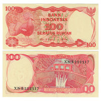 Индонезия. 100 рупий 1984 г. [P.122] UNC