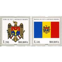 Геральдика, Гербы и флаги Молдова Молдавия 2010 **