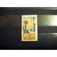 Французская колония Сомали без клея без дыр флора (5-2)