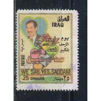 Ирак Респ 1997 Саддам Хусейн 2-я годовщина Референдума #1576